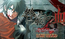 Togainu no Chi ~Lost Blood~ İndir Yükle