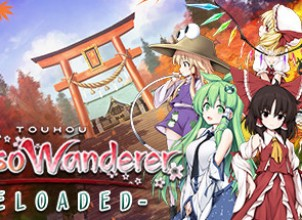 Touhou Genso Wanderer -Reloaded- / 不可思议的幻想乡TOD -RELOADED- / 不思議の幻想郷TOD -RELOADED- İndir Yükle