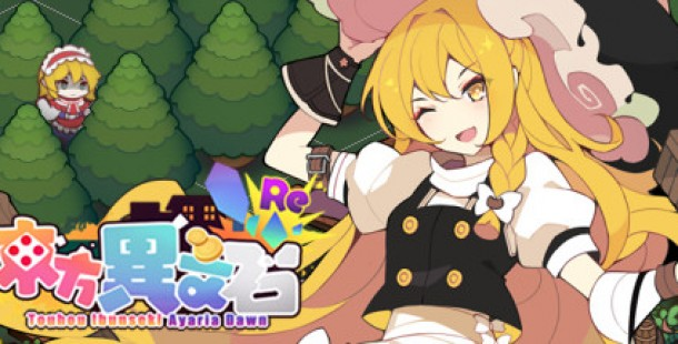 Touhou Ibunseki – Ayaria Dawn: ReCreation İndir Yükle