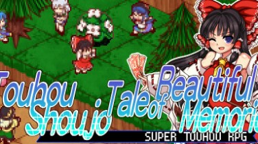 Touhou Shoujo Tale of Beautiful Memories / 東方少女綺想譚 İndir Yükle