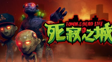 Town Of The Dead Life 死寂之城 İndir Yükle