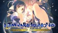 Utawarerumono: Mask of Deception İndir Yükle