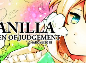 VANILLA – GARDEN OF JUDGEMENT İndir Yükle