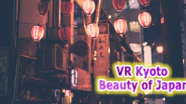 VR Kyoto: Beauty of Japan İndir Yükle