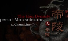 (VR)西汉帝陵 The Han Dynasty Imperial Mausoleums İndir Yükle