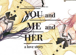 YOU and ME and HER: A Love Story İndir Yükle