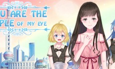 You Are The Apple Of My Eye 研磨时光 İndir Yükle