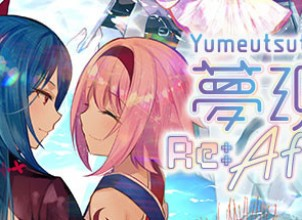 Yumeutsutsu Re:After İndir Yükle